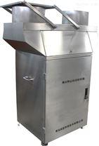 水質監測降水降塵自動采樣器