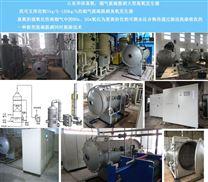 贵州大型烟气脱硫脱硝臭氧发生器直供厂家