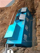 wsz-2.5秀山县地埋式一体化污水处理设备