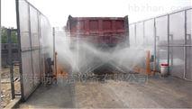 綿陽工地洗車機