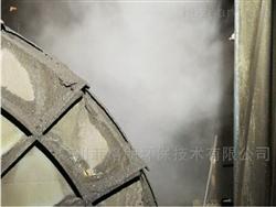FGL-WH60L料仓粉尘治理一体化智能平台微雾抑尘型号