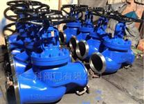 WJ61H國標對焊波紋管截止閥