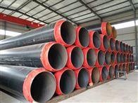 高温预制钢套钢保温管