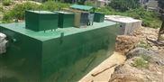 山东屠宰污水处理设备生产厂家