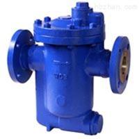 800-885倒置桶式蒸汽疏水閥