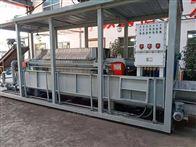 重庆870型整机防爆自动车载压滤机