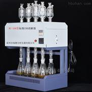 RC-108型標準COD消解器