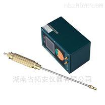 便攜式二氧化硫檢測儀TFS-SO2