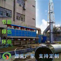 VOCs工業廢氣催化燃燒設備