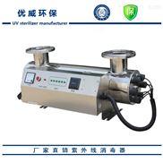 農村汙水處理紫外線消毒器