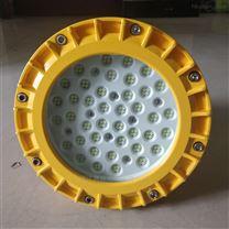BAD85普瑞灯珠LED防爆泛光灯30W/50W/70W