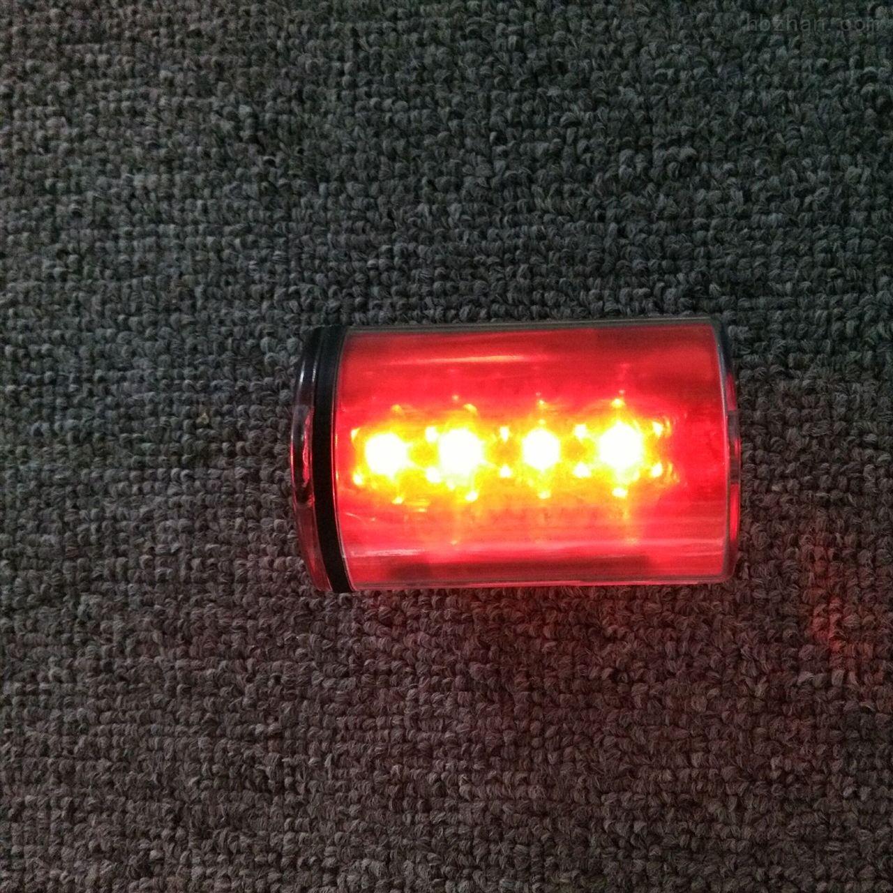 防爆远程方位灯BJQ5110|抢险救护磁吸式|