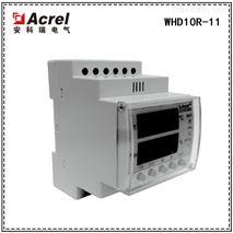 安科瑞係列WHD10R-11溫濕度調節控製器
