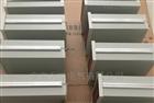 振動油溫油位風機監控報警器SWZQ-3D
