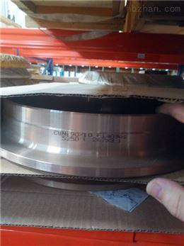 对焊CuNi90-10镍白铜大小头