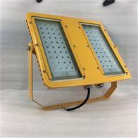 LED防爆泛光灯户外BFC8115 油站电力站 
