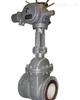 PZ941TC电动陶瓷排渣阀直销