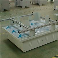 供应模拟运输振动试验机