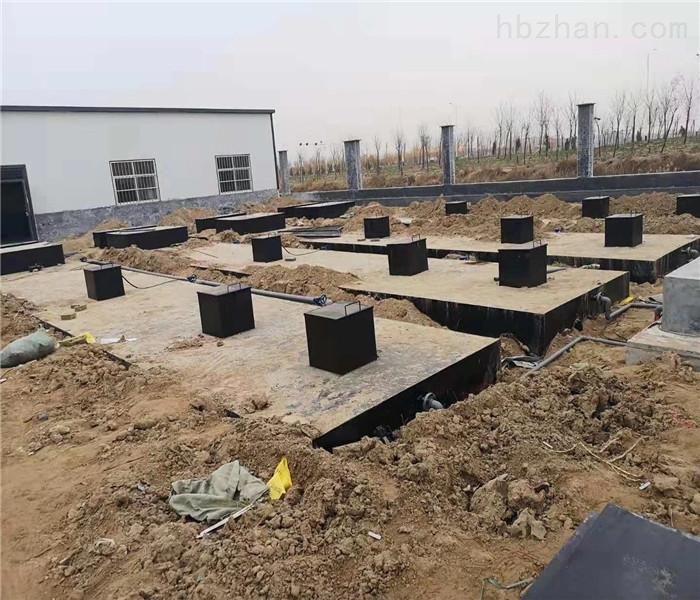 农村社区城市小区生活污水一体化处理设备