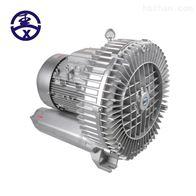RB-91D-2-15kw高压风机 旋涡气泵