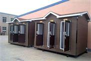 户外景区移动厕所卫生间户外水冲厕所厂家