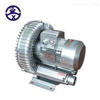 真空吸料风机 旋涡气泵  高压鼓风机