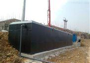 玉樹市一體化城鎮生活污水處理設備