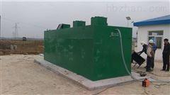 畜牧业养殖污水处理设备