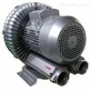 激光雕刻機專用15KW高壓風機