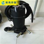 220V电压潜水曝气机