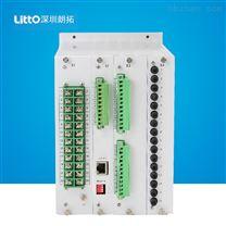 微机保护测控装置 10KV高压柜用综保竖装式