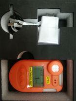 便攜式KP810可燃氣體檢測儀 氫氣探測儀價格