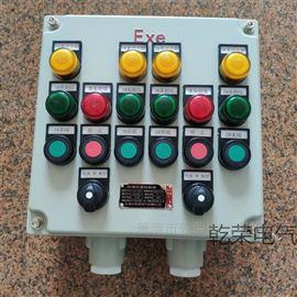 BXK排水泵防爆控制按钮 防爆按钮箱