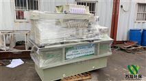 重庆市印刷油墨废水处理设备