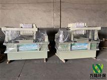 安徽纸箱油墨污水净化处理机
