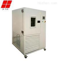 小型甲醛釋放量測試艙VOC試驗箱