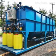 化工厂污水制革废水处理设备斜管沉淀池