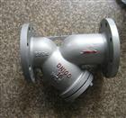 GL41H铸钢Y型过滤器