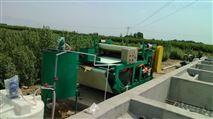污水处理设备污泥过滤机
