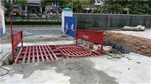 寶雞商混站洗車台 工地洗車機 7.5米長