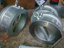H76W不锈钢对夹止回阀
