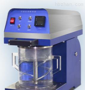 IMT-SJ01标准纤维解离器