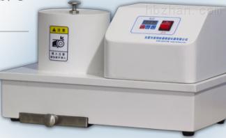 IMT-SG01数显离心甩干机|2800转