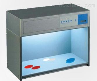 HK-标准对色灯箱(五色、六色)