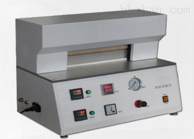 HK-RFY01热封性能检测仪