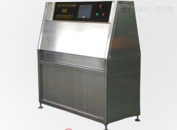UV紫外老化试验箱(不锈钢)