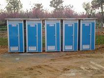 臨時環保移動廁所出租
