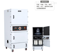 MCJC-2200拉丝磨床粉尘集尘机 车间灰尘吸尘器