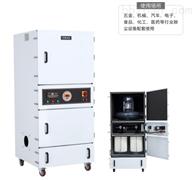 MCJC-4000打磨金属粉尘收集集尘机