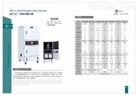 MCJC-2200生产车间粉尘集尘机